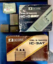 ICOM Transceiver Lot