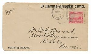 Hawaii stamp cover, Government, Board of Health corner card, 1899, fumigated for
