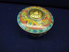 Versace Rosenthal Vintage  Sun King Le Roi Soleil Gorgeous Sugar Bowl Lid