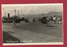 More details for waterfront central honk kong china rp pc unused ak724
