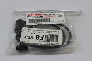 2006 YAMAHA BANSHEE 350 OEM REAR BACK BRAKE SENSOR 5TG-82530-00-00