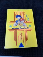 Viz Graphic Novel Ranma 1/2  Volume 2 - Rumiko Takahashi
