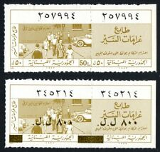 Lebanon 1983 Driving Tax 50 Livres & over print 800 Livres Revenue Stamp  MNH