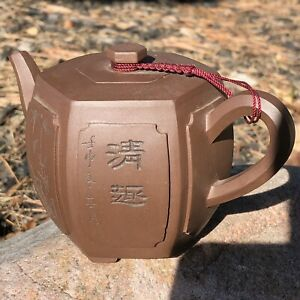Chinese Yixing Zisha Teapot Carved Calligraphy Six Sided Geometric Artist Stamps