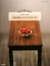 Nunu's House Satoshi Tanaka's Miniature Clay Items Collection - Japanese Book