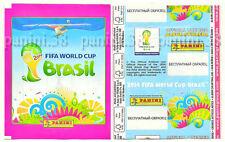 "RARE !! PANINI ""FIFA WORLD CUP BRASIL 2014"" bustina, packet, tüten FREE RUSSIA"