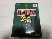 TETRIS 64 Nintendo 64 N64 Import Japan Nintendo64