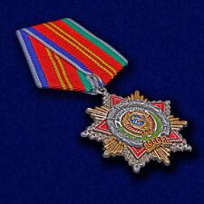 Orden der Völkerfreundschaft UdSSR russische Militär ORDEN MEDAILLE moulage