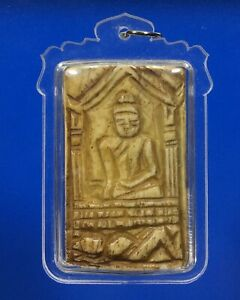 PHRA KHUN PHAN Bone Carved Phra lp KUAY Thai Buddha Amulet