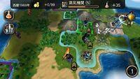 Civilization Revolution 2+ - PS Vita Japan