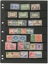 1947-1967 PAKISTAN POST OFF ISSUE U/M STAMPS COLLECTION SG VALUE £210-HALF PRICE
