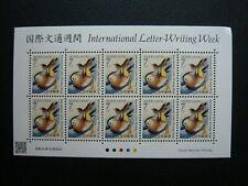 Japan Stamp - International Letter Writing Week 2019 - MNH VF OG  - (7yen)