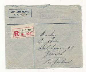 D161370 China Registered Cover Airmail 1949 Shanghai Zurich Switzerland