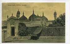 (Gp760-406) Jumma Masjid, QUETTA Summer, Balochistan, PAKISTAN c1916 Unused EX