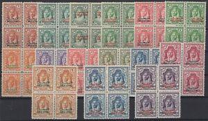 DT146725/ PALESTINE - JORDANIAN OCC / SG # P1 / P14 MNH BLOCKS OF 4 – CV 400 $