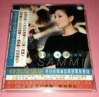 SAMMI CHENG 鄭秀文 ZHENG XIU WEN: 电影金曲精选 MOVIE THEME SONGS COLLECTIONS(2002/SIN) CD