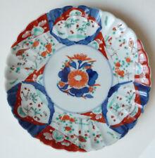 Assiette porcelaine IMARI Chine Japon 19e siècle 19th century Japan signée