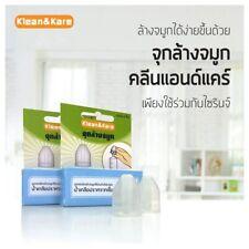 Nasal Irrigation Adaptors Cleaning Klean&Kare 2 Packs 4 Pcs Rinse Nose