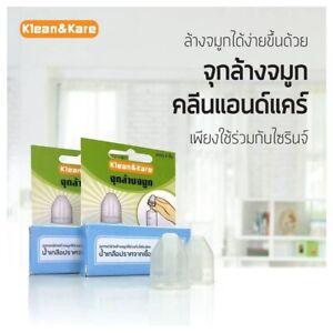 Nose Nasal Irrigation Adaptors Cleaner Wash Klean&Kare 2 Packs 4 Pcs Rinse