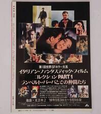 05123 Godzilla Kanegon Ultra Seven Zombie Uchusen 1988 #44 Tokusatsu Horror Mag.