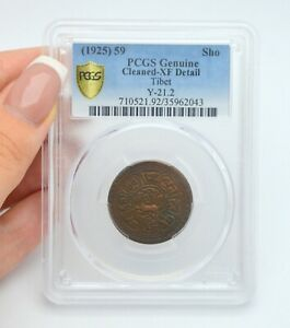 CHINA TIBET ONE SHO 1925 XF DETAILS OLD COPPER COIN PCGS SLAB