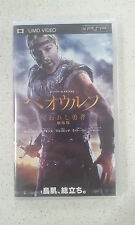 Beowulf Theater Version UMD Video JAPAN NFPKY-21424 PSP New and Sealed