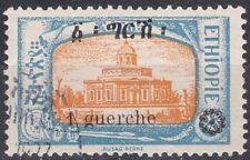Ethiopia: 1927, Scott 152; SG 211: 1g on 6g (SG Cat £100), VFU