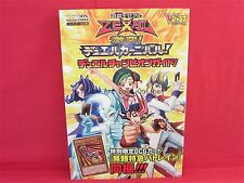 Yu-Gi-Oh! ZEXAL Clash! Duel Carnival! Duel Champion strategy guide book / 3DS