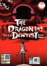 The Dragon Dentist (Ryuu no Haisha) DVD Special Edition - Japanese - US Seller