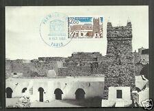 Mauritania Chinguetti Mosque Africa stamp maximum card