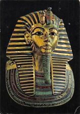 Mask Tut-Ankh-Amon, Egyptian Museum, Cairo, Gold Mask