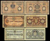 Finlande -  2x 5, 10 , 20 Markkaa - Edition 1886 - 1894 - Reproduction - 27