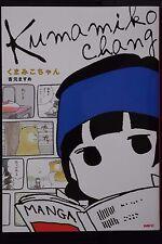 """JAPAN Masume Yoshimoto: manga & illustration Book """"Kuma Miko Chang"""""""