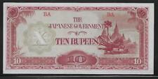 Burma Japanese Invasion Money 10 Rupees 1940's BA Block