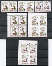 """Macau 1994 - """"Fortune Symbols"""" Scott # 748-750 Blocks of 4, Plus 3 Pairs"""