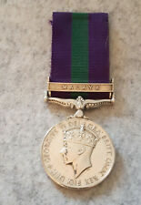 More details for malaya clasp general service medal gsm to scots guards
