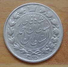 """Persien: 2000 Dinars """"Sultan Ahmed S."""" 1329/1910  -Ag.- !!"""