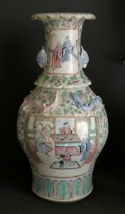 19th Century Qing Dynasty Famille Rose Vase