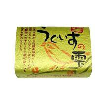KABUKI & GEISHA SKINCARE Soap Poo of Nightingale Uguisu No Fun FreeShipping