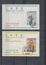 timbres  bloc folklore koréa Corée