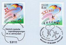 RFA 2004: allemand, russe Echanges de jeunes Nr 2408 + Sortie parallèle 1A! 1609