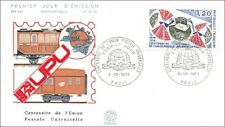 FRANCE  - CENTENAIRE DE L'UNION POSTALE UNIVERSELLE - UPU -  PARIS 1974 - FDC