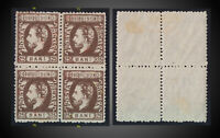 1872 ROMANIA 25 BANI PRINCE CAROL I DARK BROWN BLOCK OF 4 MINT H SCT.52 MI.34