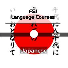 * LEARN TO SPEAK JAPANESE LANGUAGE * FSI TRAINING COURSE * MP3 AUDIO PDF on DVD