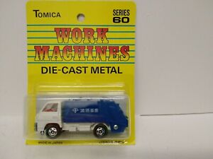TOMICA MITSUBISHI CANTER on WORK M card MADE FOR G.J COLES  MELBOURNE AUSTRALIA