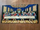VTG Tapestry The Last Supper Made in Italy W.P.L. Plush wall hanging rug 38x19.5