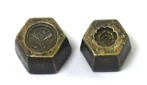 2 Vintage Indian Jewelry / Earring Making Tool – Gold Smith Accessory G46-354 AU
