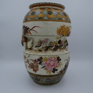 An antique Art Deco Satsuma Vase.Hen & Chickens in relief. Japan. Early 20th C