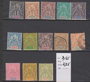 serie timbres Soudan 3/15 neuf * 3,4,5,6,7,8,9,13,14,15, obliteré 10,11,12