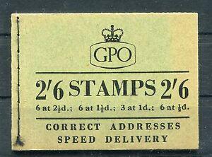 GB VERY GOOD EII 2/6 BOOKLET AUGUST 1955 SG F33 NICE PERFS